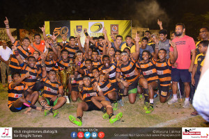DS Rugby