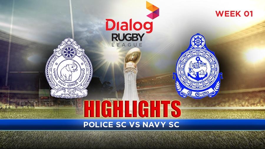 Police SC v Navy SC