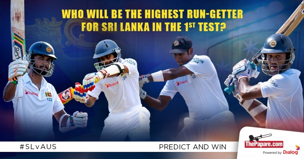 Sri Lanka vs Australia Question-1