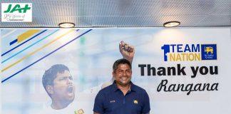 Rangana Herath farewell