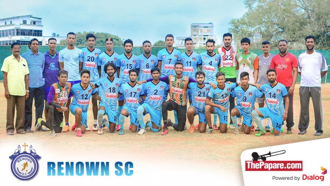 Renown SC Football Team 2016