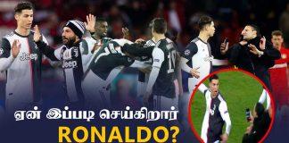 International football roundup