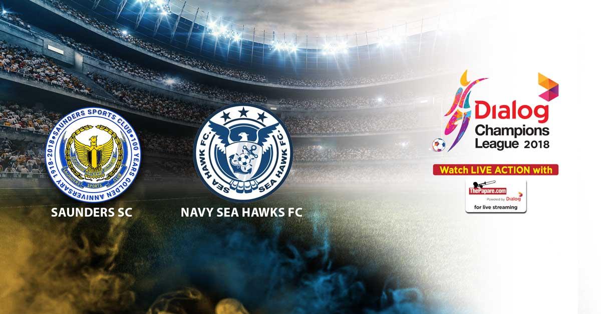 http://www.thepapare.com/wp-content/uploads/saunders-navy-Live-Thumbnail.jpg