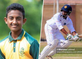 26th March U19 Schools Cricket 2021