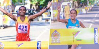 46th National Sports Festival Marathon