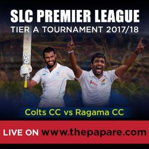slc-premier-league-tier-a