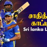 Tamil Weekly Sports Roundup