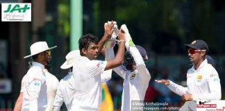 Sri Lanka Squad For New Zealand