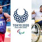 Tokyo Paralympics Games - 2021