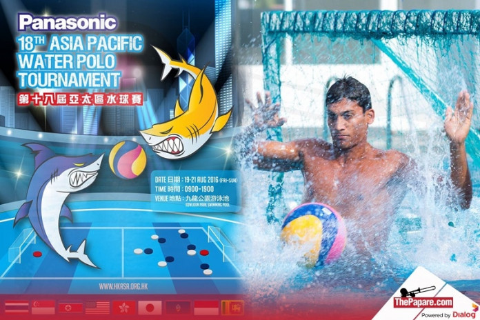 Asia Pacific Water polo – Lankans through to the finals