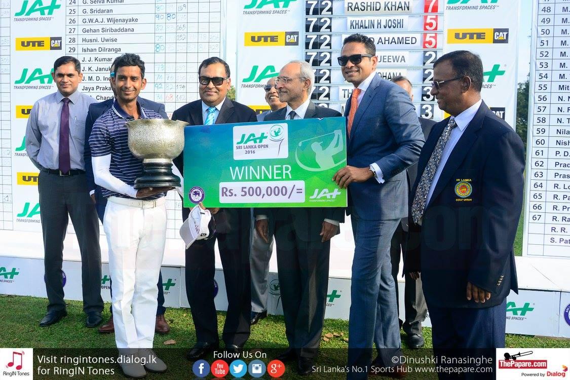 JAT Sri Lanka Open Golf Tournament 2016 - Awards Ceremony