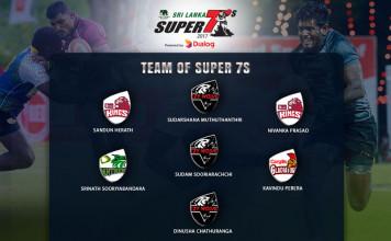 super 7s team 2017