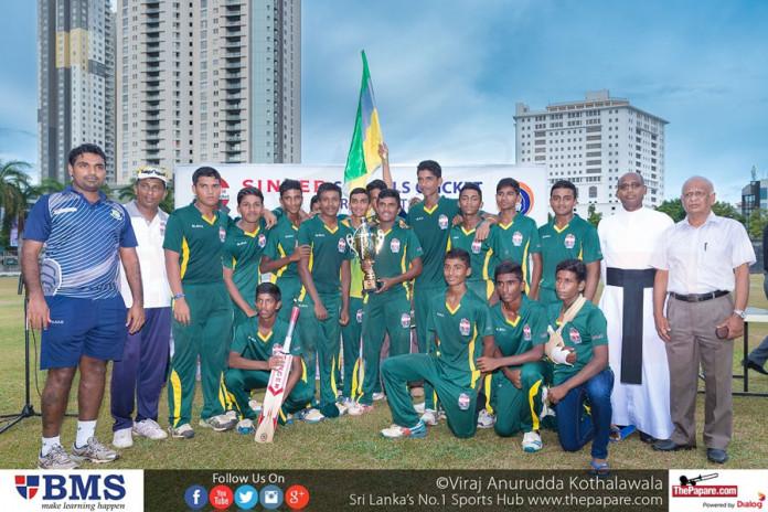 'Singer Trophy' Under 17 Division I