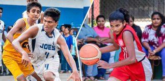 National School Games 2017