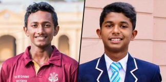 Under 19 'Division I' Cricket Tournament 2018/19