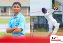 u19 cricket