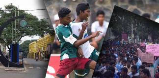 Kotmale U19 Championship