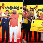 71st Munchee National Volleyball Championship 2021