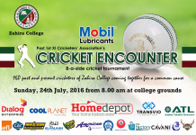 Zahira College Past 1st XI Cricketers' Encounter returns