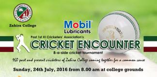 Zahira College Past 1st XI Cricketers' Encounter returns