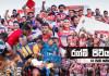 Rugby Pitiya Week 14