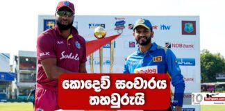 Sri Lanka tour of West Indies