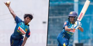 Women's Emerging Teams Asia Cup 2019