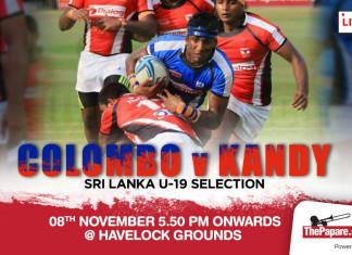 Kandy Schools Combined XV vs Colombo Schools Combined XV encounter